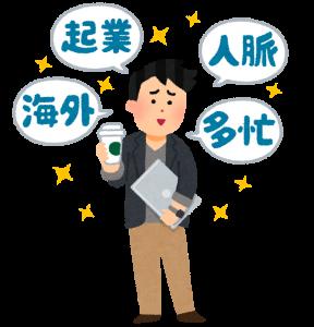 ishiki_takai