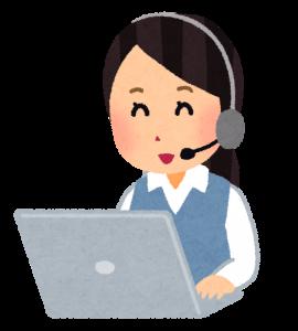 job_telephone_operator (1)